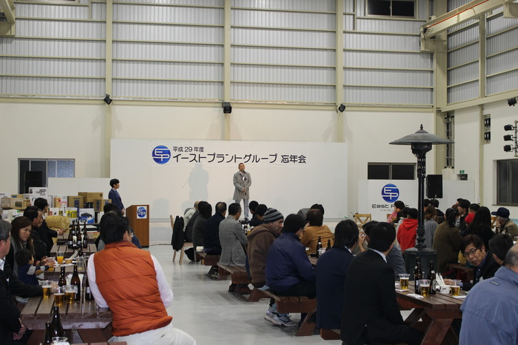 https://www.east-plant.co.jp/news/res/images/2017/11/27/IMG_3002.JPG